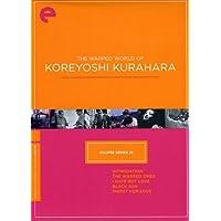 The Warped World of Koreyoshi Kurahara: The Criterion Collection (Eclipse Series 28)