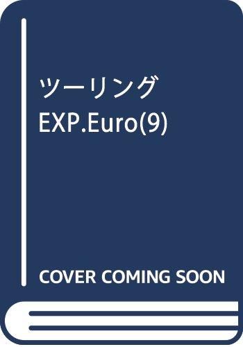 ツーリングEXP. Euro 9 (花とゆめCOMICS)