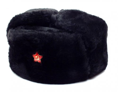 Authentic Russian Military Black Ushanka Hat Red Star Hammer and Sickle Size *Medium*