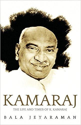 Kamaraj Tamil Full Movie Download