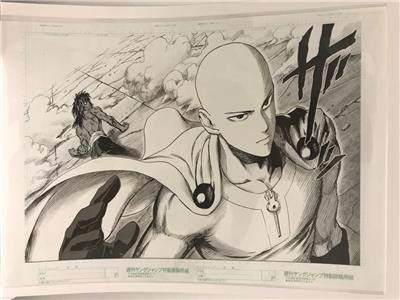 "SDCC 2019 Exclusive ONE PUNCH MAN Manga Limited Edition Replica Viz Media 12"" x 16.5"""