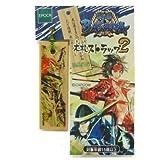 Japan Import Sengoku BASARA Kifuda strap 2 Sarutobi Sasuke