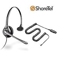 ShoreTel Compatible Plantronics HW251N Ultra Noise-Canceling VoIP Headset Bundle for ShoreTel IP Phones: 100, 212, 230, 230G, 265, 530, 560, 560G, 565, 565G, 655
