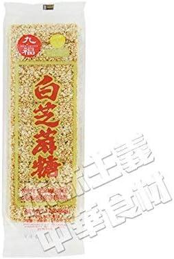 台湾白芝麻糖(10個入り)85g/白胡麻糖/白ごま飴/中華飴/白ゴマ/白胡麻飴/キャンディー/新年飴