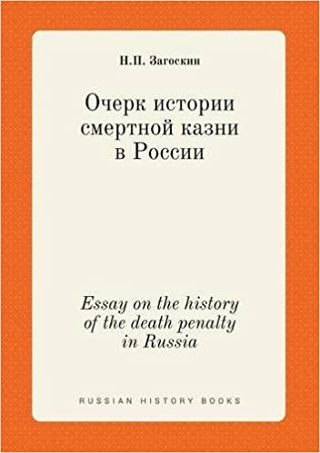 Best Essays In English Essay On The History Of The Death Penalty In Russia Russian Edition Np  Zagoskin  Amazoncom Books Thesis For A Narrative Essay also Thesis Essay Examples Essay On The History Of The Death Penalty In Russia Russian Edition  Businessman Essay