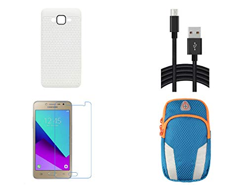 (Aiboco 4 Accessories kit for Samsung J2 Prime G530 Thin Fit TPU Hollow Armor Soft Case + Sports Armband+ Tempered Glass Screen Protector+ Suprior Charging Cord (White))