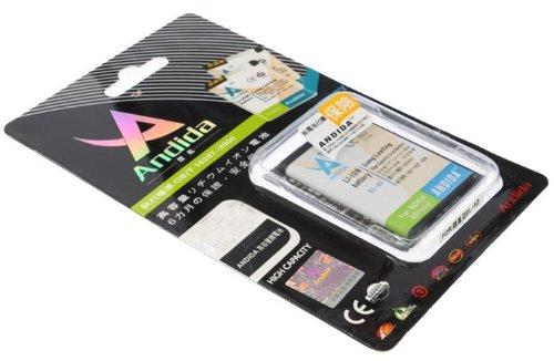 Battery 2200 mAh for Samsung Skyrocket HD i757 (Skyrocket Extended Battery)