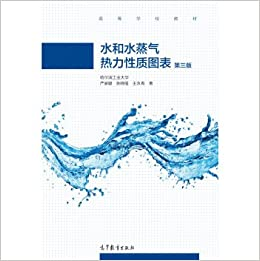 Thermodynamic Properties of Water and Steam chart (third edition