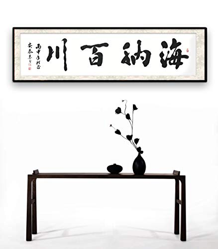 AIEL Collections Chinese Calligraphy-Hai Na Bai Chuan-Wall Scrolls