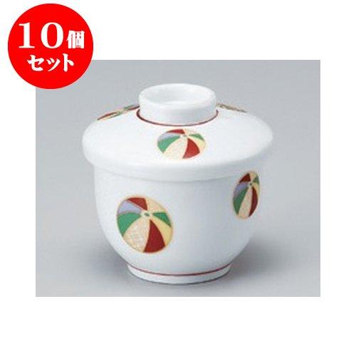 10個セット むし碗 白磁強化夢風船むし碗(小) [7.6 x 8.2cm] 【料亭 旅館 和食器 飲食店 業務用 器 食器】   B01M6CZCYE