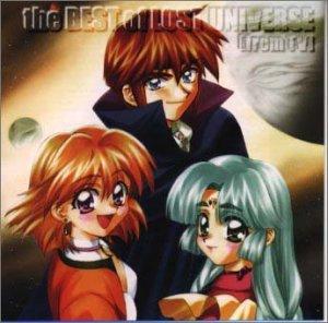 Lost Universe by Manga