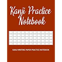 KANJI PRACTICE NOTEBOOK: kanji practice composition notebook for