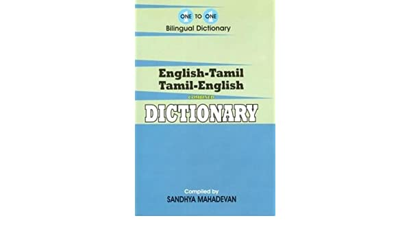 English-Tamil & Tamil-English One-to-One Dictionary (exam