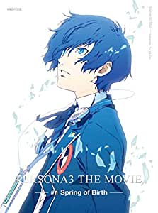 Persona - 3 The Movie #1 Spring Of Birth [Japan BD] ANSX-11105