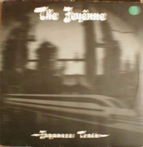 Japanese Train Remix 6 56min 1995 B W De Vermiis Mysteriis Vinyl Maxi Single Vinyl 12 Amazon Com Music