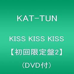 セカンド・ラブ (KAT-TUN)