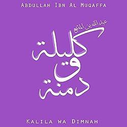 Kalila wa Dimnah