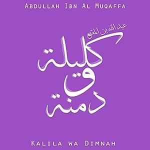 Kalila wa Dimnah Audiobook