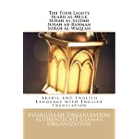The Four Light - Suarh al-Mulk Surah as-Sajdah Surah ar-Rahman Surah al-Waqi'ah: Arabic and English Language with English Translation