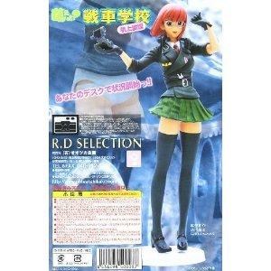 R.D SELECTION Vol.4 秋山好香一尉の商品画像