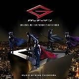 Soundtrak - Eiga Gatchaman Original Soundtrack [Japan CD] VPCD-81773