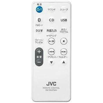 (ホワイト) コンパクトコンポーネントシステム JVC NX-PB30-W