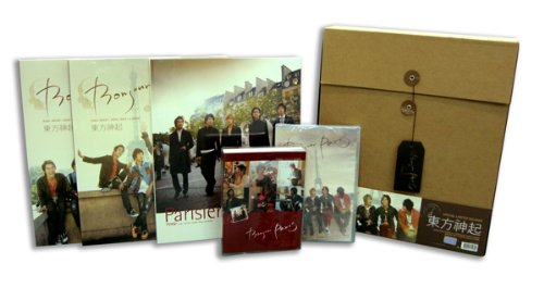 "Dong Bang Shin Ki (TVXQ) ""2007 Paris Photo Book BONJOUR PARIS"" SPECIAL LIMITED PACKAGE BOX"