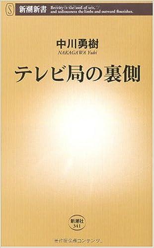 書籍イメージ