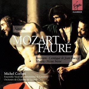 Amazon | モーツァルト&フォーレ...
