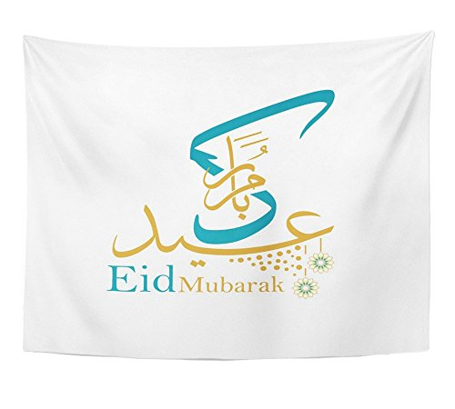 Emvency Tapestry Print Adha Eid Mubarak Arabic Calligraphy of Muslims Festival Days Abstract Text Culture Home Decor Wall Hanging For Living Room Bedroom Dorm 60x80 Inches by Emvency