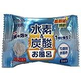 水素&炭酸のお風呂 (無香料) 2包入