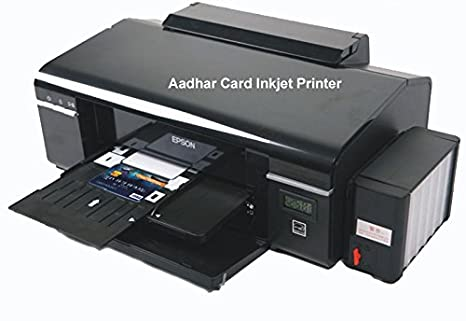 Amazon In Buy Epson Inkjet Pvc Id Card Printer Online At Low Prices