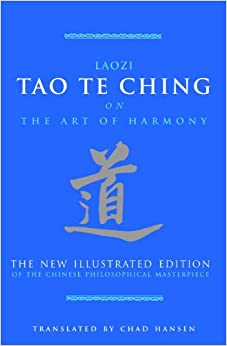tao te ching chinese pdf