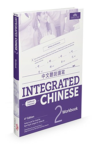 Integrated Chinese 2 Workbook Traditional (Chinese and English Edition)