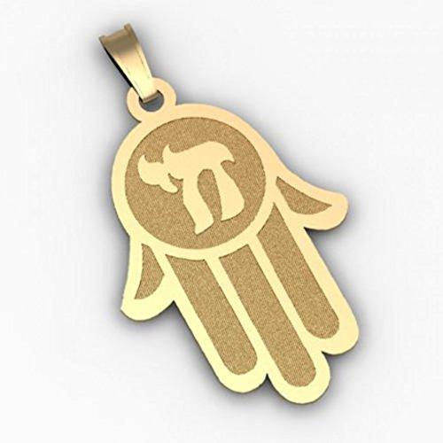 Hamsa Pendant W/ Chai Symbol - 3/4 Inch X 1 Inch - Solid 14K White (Gold Chai Pendant)
