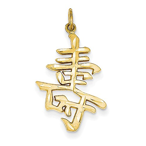 - 14K Yellow Gold Chinese Long Life Symbol Charm 30x17mm