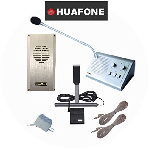 (Kit#1) Automatic Drive Thru Intercom Kit +Vehicle Detector (Commercial-Grade) (Generation 2)