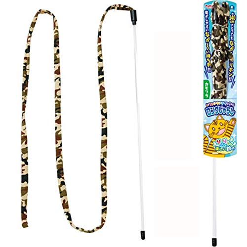 Amazon.com : HBK Pet Teaser Toys for Cats Interactive Products for Pet Supplies Animals Littlest Pet Shop Gatos Cat Stick Toy for Kittens DDMY059 : Pet ...
