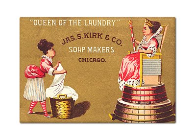 Queen of the Laundry Soap Advertisement Fridge Magnet