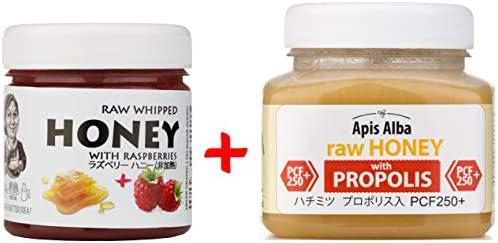 [スポンサー プロダクト]【Amazon.co.jp限定】 はちみつ 蜂蜜 ハチミツ 生 2個組 セット (ラズベリーハニー200g、プロポリスハニー250+ 390g) Raw Honey Set Raspberry 200g & Propolis...