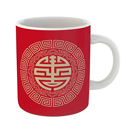 Emvency Funny Coffee Mug Longevity Symbols Collection of