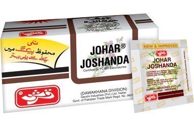 Qty. 2 Johar Joshanda Instant Herbal Tea 30 Bags