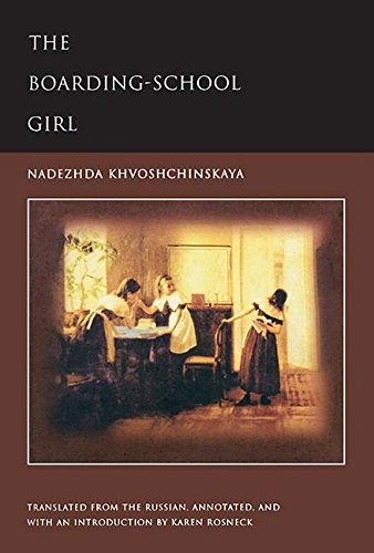 The Boarding-School Girl