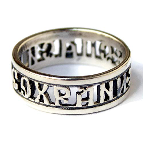 Lord Save Me Keep Me Safe 925 Sterling Silver Sculptured Stackable Thumb Band Ring Christian Prayer Russian Orthodox Vintage Jewelry