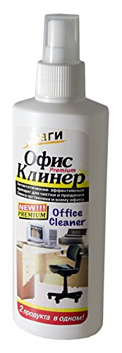 BAGI Office Cleaner Spray. An antistatic effective tool for cleaning and glossing office equipment and the entire office. (Glossing Cleanser)