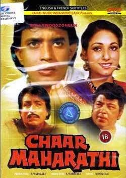 CHAAR MAHARATHI - MITHUN CHAKRABORTY,TINA MUNIM DVD: Amazon
