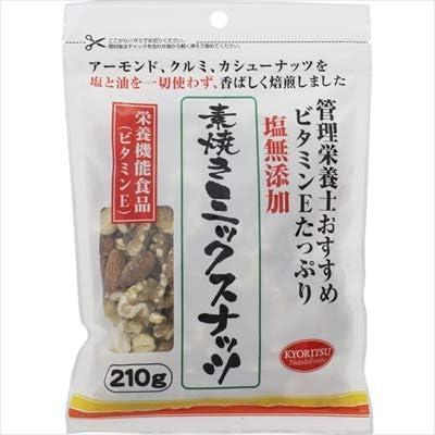 共立食品(株) 管理栄養士おすすめ 素焼きミックスナッツ 210g