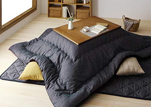 上質な多色織りジャガード生地 こたつ掛け布団 単品 正方形 75×75cm 天板対応 (ネイビー)  ネイビー B07M8WP1Z4
