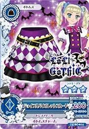 15 BC-014 : ジョイフルバイオレットスカート/藤堂ユリカの商品画像