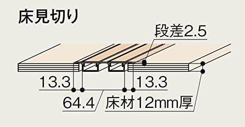 ラシッサS 上吊引戸 引違い戸2枚建 ASUH-LGF 1620 錠なし W:1,644mm × H:2,023mm ノンケーシング 本体/枠色:プレシャスホワイト(YY) 枠種類:171mm幅(ノンケーシング枠) 引手(シャインニッケル) 床見切り:なし 機能:ブレーキ LIXIL リクシル TOSTEM トステム